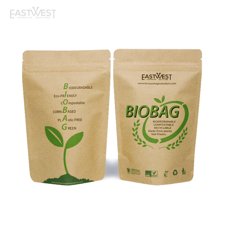 biodegradable pouch 1
